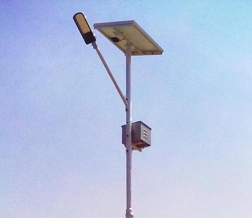 watt solar street light