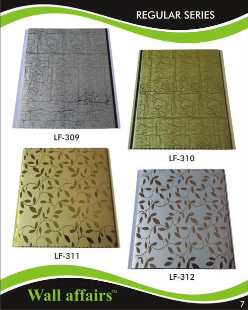 Pvc wall panels in link road ludhiana madaan aluminium for Aluminium decoration