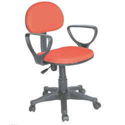 Designer High Back Computer Chairs