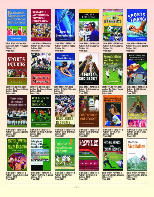 Physical Education Books in  Darya Ganj