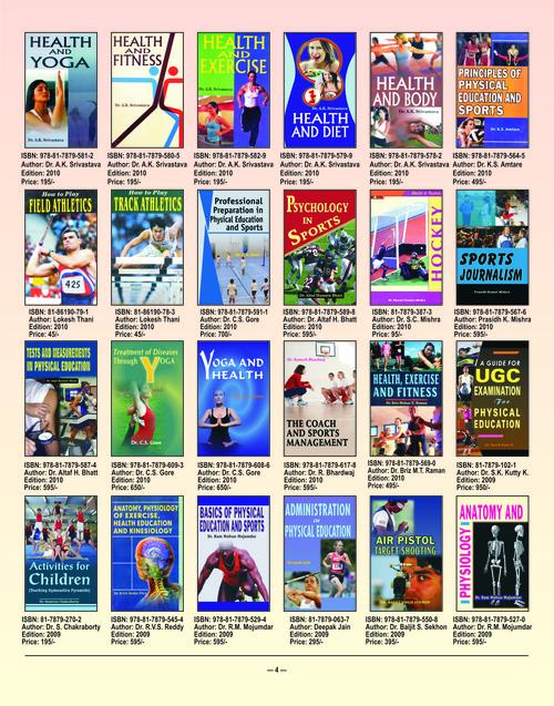 Sports Books in  Darya Ganj