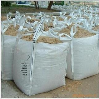 Buying paper bags in bulk