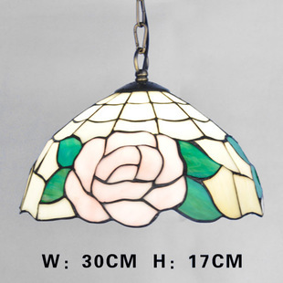 Tiffany Lampshade Chandelier 30cm