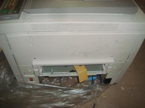 Multifunctional Xerox Machine