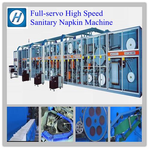 Professional High Speed Sanitary Napkin Machine