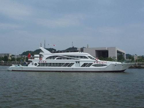 39m Passenger Ship Catamaran Sightseeing Boat