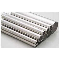 Industrial Stainless Steel Pipe