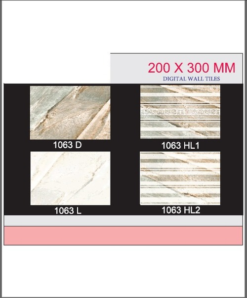 8 X 12 200mm 300mm Digital Wall Tile In National Highway