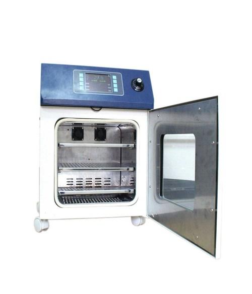 Cooled Incubator 1050b