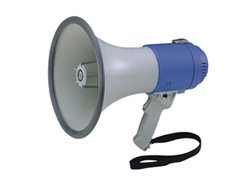 Search Light With Megaphone