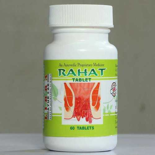 RAHAT Tablets for Piles And Fissure in  Kamrej Char Rasta
