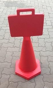 Traffic Message Cone in  Khetwadi