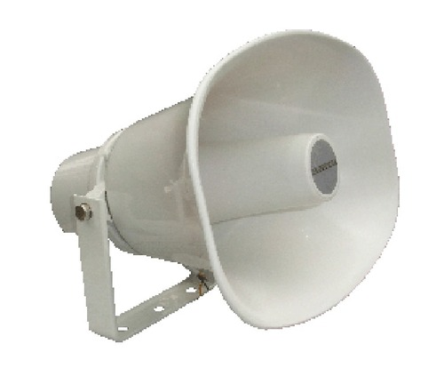 Waterproof Horn Speaker With Transformer (AL-31)