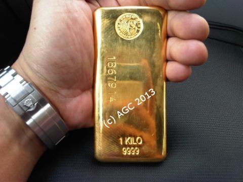 Gold Bar In Klcc Kuala Lumpur Aqua Gold Mining