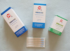 Acupuncture Needle (Tube Pack 100 Pcs)
