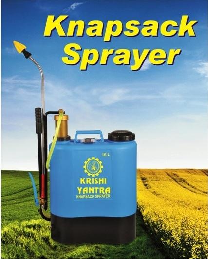 Knapsack Sprayers in  47-Sector