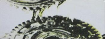 Engine Lubricant