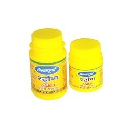 Strong Asafoetida Powder in  New Area