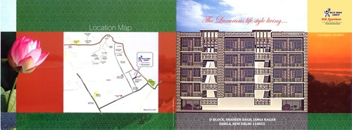 Real Estate Shaheen Bagh in  Malviya Nagar