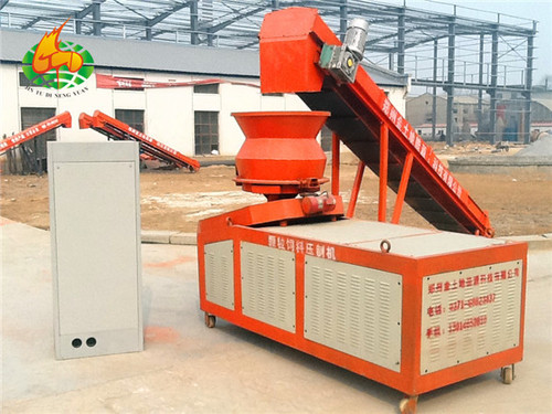 Energy-Saving Straw Biomass Briquetting Machine