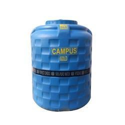 Durable Triple Layer Water Storage Tank