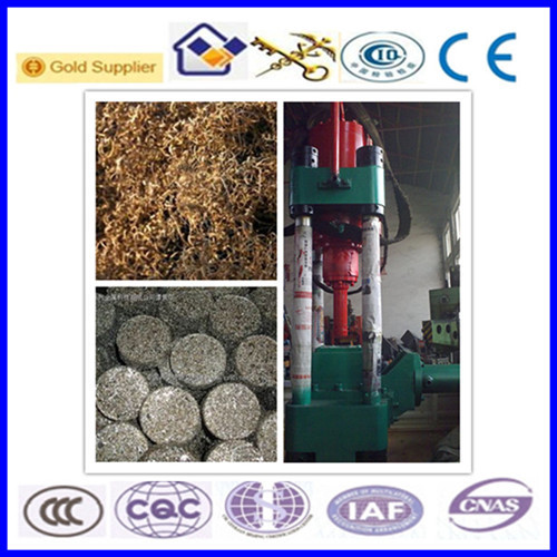 High-Density Metal Scrap Briquetting Machine