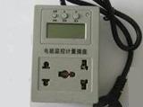 Electricity Meter (KJ201E)