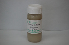 Thickener for Pigment Printing