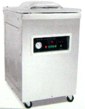 Vacuum Packaging Machines In Mumbai Maharashtra
