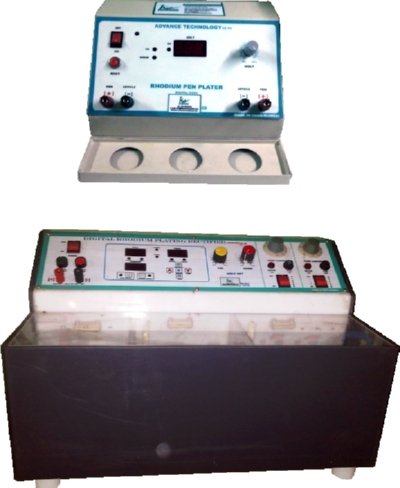 Rhodium Machine in  Narayan Nagar-Ghatkopar (W)