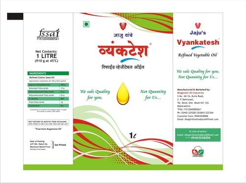 Vyankatesh Refined Vegetable Oil
