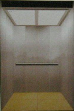 Lift Cabin (AEAE 06) in  Kolathur