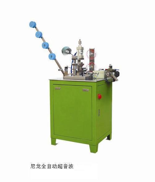 Ultrasonic Auto Tape Sealing Machine  in  Dongshan Economic Zone