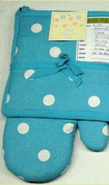 Kitchen Gloves in   Andankoil Street Post