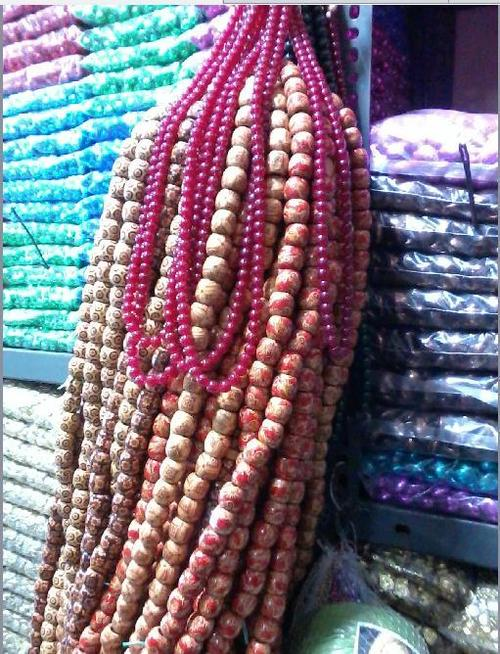 Designer Acrylic Beads