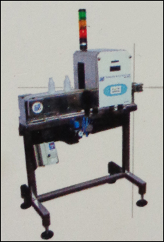 Unique Third Eye Metal Detector