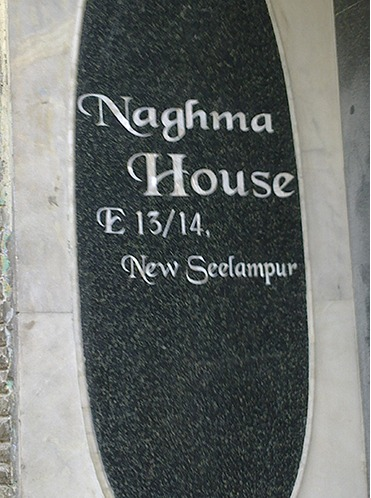 Name Plate Designs For Home Delhi