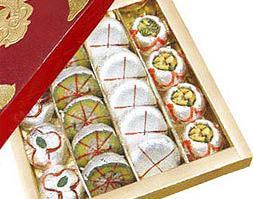 Kaju Badam Pista Mix Sweets