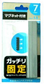 Blister Packaging (PB-01)