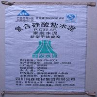Flexible PP Woven Cement Bag