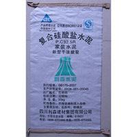 Moisture Resistant Cement Bag