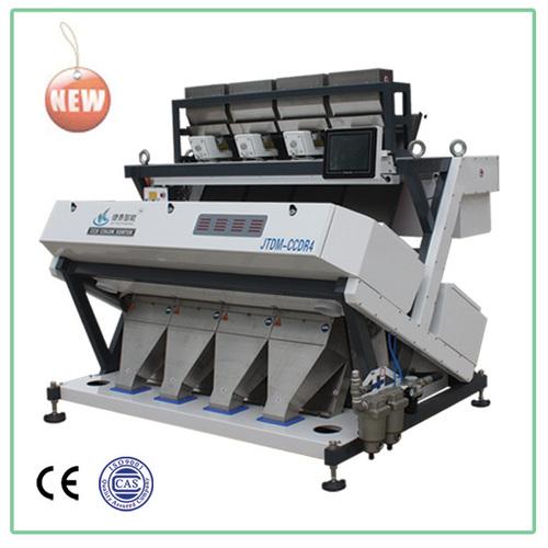 Plastic Sorter Machine