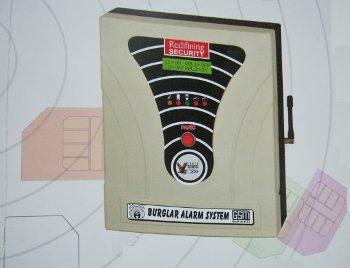 Burglar Alarm System in  Lamington Road