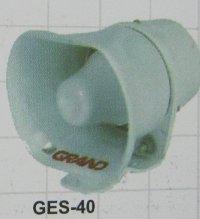 Hi Powered Sirens (GES-40) in  Okhla - Ii