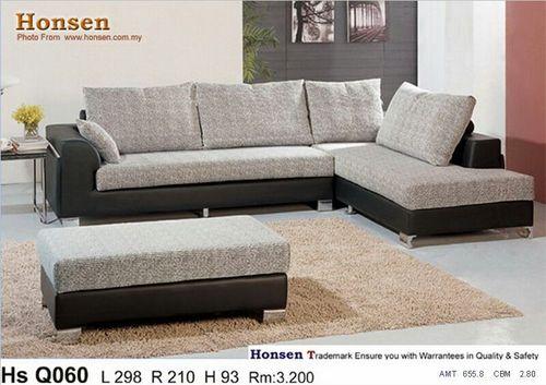Exceptional Elegant Design Sofa Set In Jogeshwari (W)