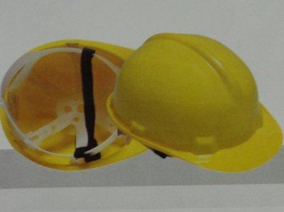 Psh-01 Nap Strap - Safety Helmets