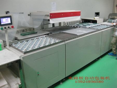 PCB Vacuum Packager
