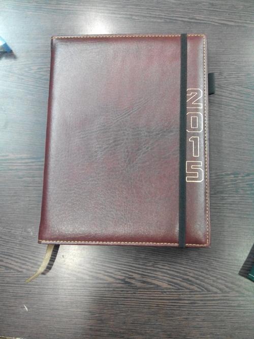 Corporate New Year Diary in  Naraina - I