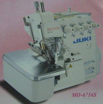 High Speed Overlock Safety Stitch Machine (Mo 6716s)