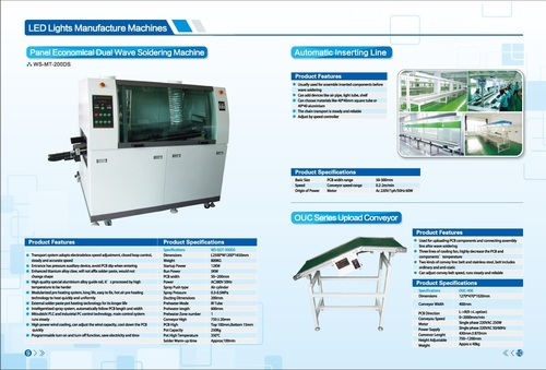 Panel Economical Dual Wave Soldering Machine
